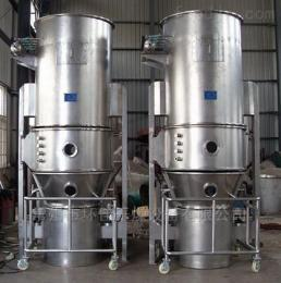 FL-120染料專用沸騰制粒干燥機