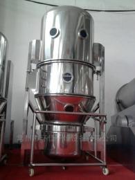 FL-30調劑用顆粒專用沸騰制粒干燥機