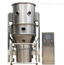 FL-5農藥專用沸騰制粒干燥機