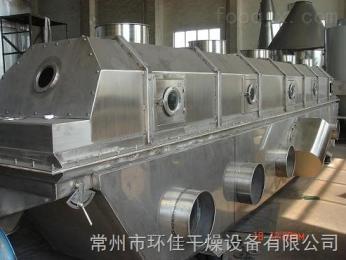 硫酸鉀流化床干燥機