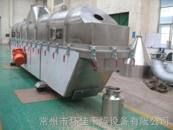 水分散劑顆粒烘干機,流化床干燥機