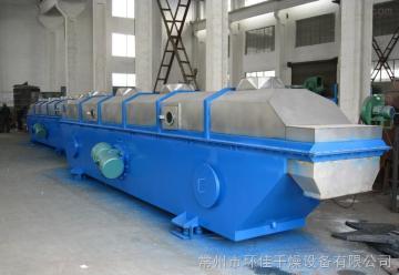 聚丙烯酸鈉干燥機,流化床干燥機