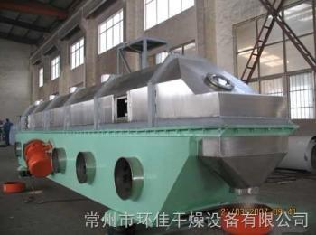 玻璃珠干燥機,流化床干燥機