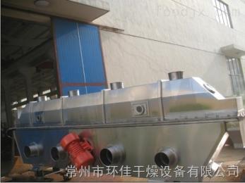 生物鉀肥烘干機,流化床干燥機