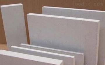 長期供應硅酸鋁保溫板
