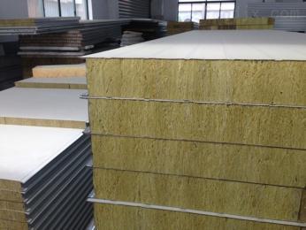 多种彩钢用岩棉板条