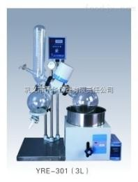 旋转蒸发器YRE-201D蒸发面积大,回收率高