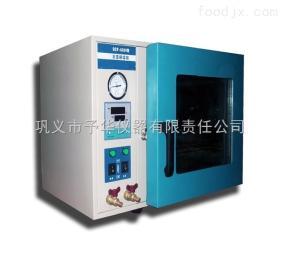 巩义予华仪器真空干燥箱DZF厂家直销,质高价低