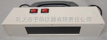 手提式紫外分析儀ZF-7A廠家直銷,質優價低