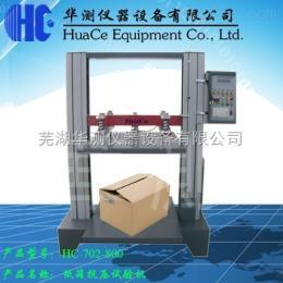 HC-702-800上海紙箱抗壓試驗機 華測儀器 不二之選