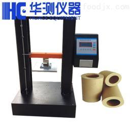 HC-705山東紙管抗壓機生產廠家