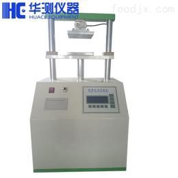HC-705河北紙管抗壓機生產廠家