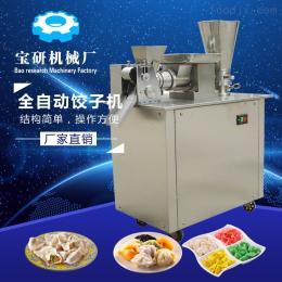 BY小型餃子機廠家直銷小型餃子機 咖喱角 春卷 餛飩 鍋貼 創業食品機械致富好項目