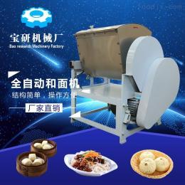 BY和面機專業廠家生產商用和面機 商用拌面機 型號齊全 食品機械