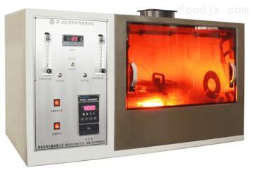 XTF-01XTF-01消防手套3c认证检测设备    青岛消安厂家