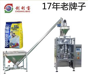 CB-420型粉末包装机