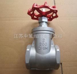 Z15W-16R Z15W-16P丝扣不锈钢闸阀