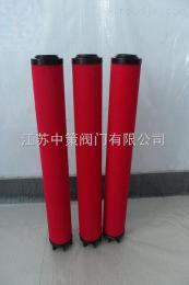 C-1200 T-1200 A-1200 H-1200精密过滤器、滤芯