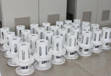 QHF-100QHF-100儲氣罐釋壓閥,空壓機釋壓閥