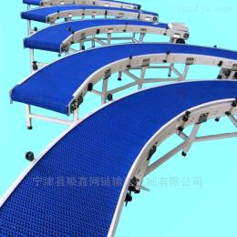 S-5-190順鑫廠家供應食品烘烤線乙型網帶輸送機材質