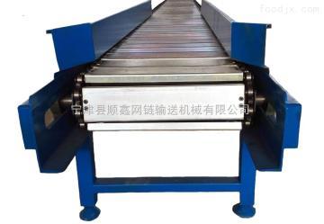 S-3-60順鑫供應高互幫小型鏈板輸送機樣式