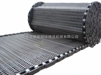W-2-7顺鑫供应高温链条输送网带