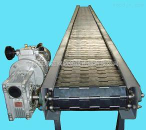 S-28-9水槽链板输送机