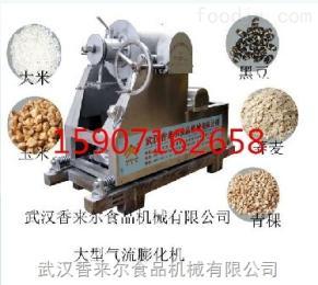 XLR-QP50A玉米加工机械