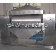 HG系列单鼓滚筒刮板干燥机