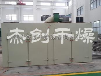 CT-C-4型杰创供应瓜果干热风烘箱