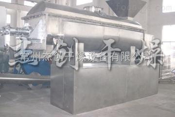 JYG-20型供应优质JYG-20型豆粕渣空心桨叶干燥设备