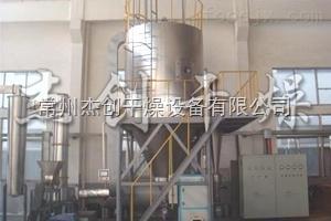 LPG-50型常州杰创供应腐植酸钠加工设备离心喷雾干燥机