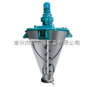 DSH系列锥形螺杆螺带混合机