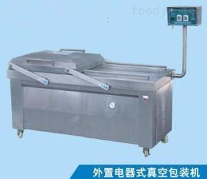 外置电器式真空包装机外置电器防水式真空包装机,电器外置型、防潮型真空包装机
