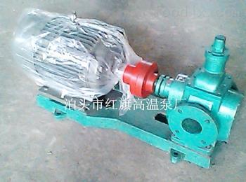 YCB供应 YCB系列圆弧齿轮泵