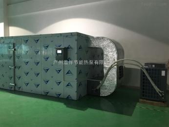 KHG-02一体式烘干机设备