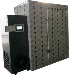 KHG-02菜干除湿一体烘干机