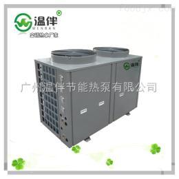 KHG-10节能热泵烘干机设备