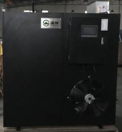 KHG05臘腸熱泵烘干機
