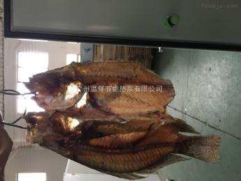 KHG-02厂家直销鱼类除湿烘干机