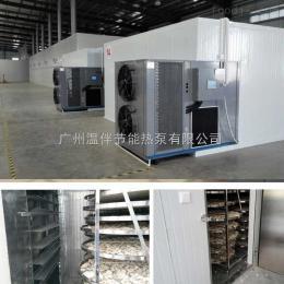 KHG-10厂家直销淮山热泵烘干机设备
