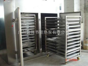 KHG-10捷能温伴葡萄热泵烘干机设备
