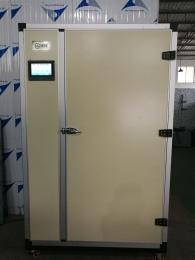 KHGX01食品熱泵氣流干燥機廠家