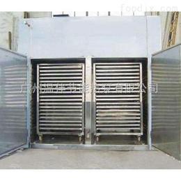 KHG-10厂家直销百合热泵烘干机设备