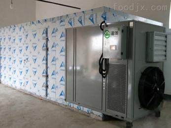 茶叶热泵烘干机厂家