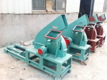 河南精通锯末粉碎机原料生产加工服务一应俱全