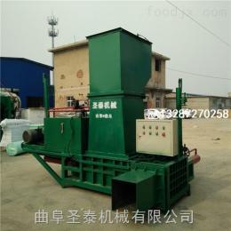 ws-120养殖秸秆青贮压块饲料设备