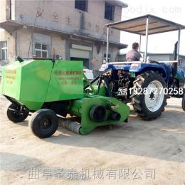 ST50*80 1650玉米秸稈粉碎打捆一體機 圓捆打捆機