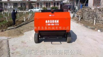 ST50*80兩用型撿拾打捆機 圓捆麥稈捆草機