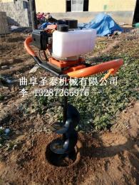 ST-W3四冲程挖坑机 植树机 打眼机 打桩机直销